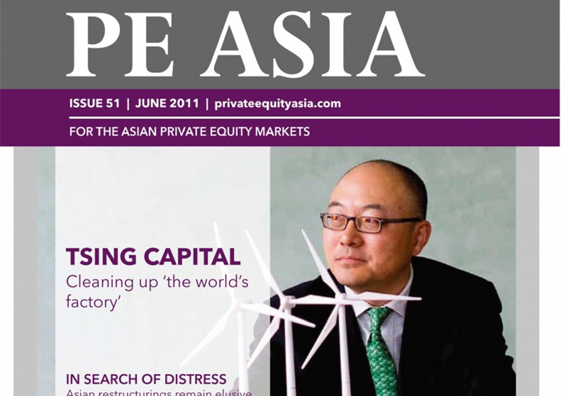 "PE Asia: Tsing Capital -  2011 ""Responsible Investor of the Year in Asia"""